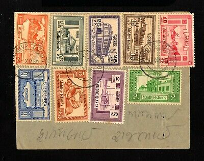 16368-REPUBLIC OF MALDIVES-OLD ASIAN COVER MALDIVE ISLANDS 1960.Brief.enveloppe.