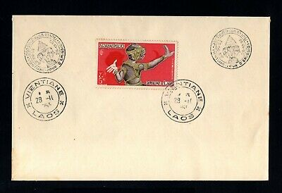 1883-ROYAUME du LAOS-FIRST DAY COVER THAT LUANG 1955.Premier jour.FDC.LAOS.