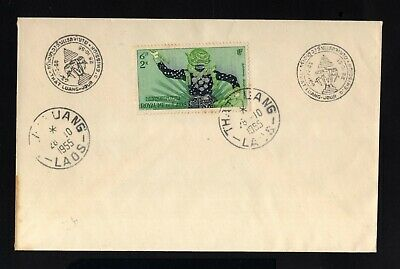 15851-ROYAUME du LAOS-FIRST DAY COVER THAT LUANG 1955.Premier jour.FDC.LAOS.
