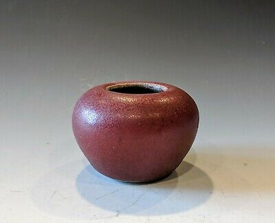 Chinese Scholar's Object Red Glazed Water pot, Qing Dynasty