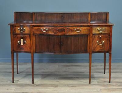 Attractive Large Antique Mahogany Serpentine Front Sideboard With Tambour Doors