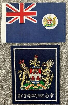 Colony Of Hong Kong 1997 British Blue Ensign, Coat Of Arms