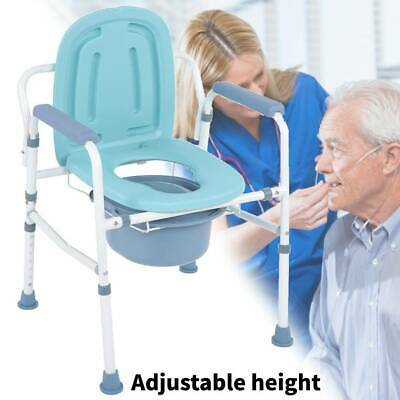 Height Adjustable Commode Chair Seat Mobility Aid Portable Toilet Support Safety