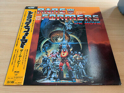 Transformers The Movie - Hillcrane Laserdisc -  Ntsc Japan Ld Dolby Surround