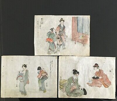 A set of 3, Antique Japanese watercolor paintings from the 1840, 5.5x7.4""