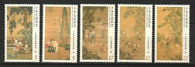 Rep. Of China Taiwan 2014 Chinese Paintings (Children At Play) Set 5 Stamps Mint