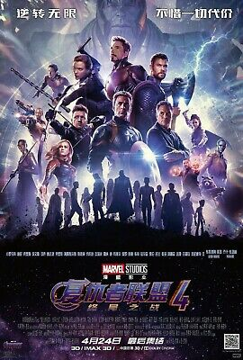 "Avengers EndGame Poster 12x18"" 13x20"" 18x24"" Chinese Marvel Movie Art Film Print"