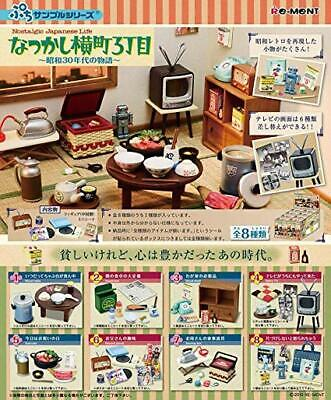 Re-ment Nostalgic 1960s Japanese Life Miniatures - Sets #1, #2 and #5