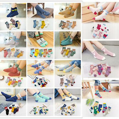 5 Pairs Kids Ankle Cotton Socks Toddler Boys Girls Casual Cute Quilted stockings