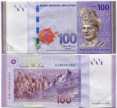 P51 to P56 UNC 2012 Set 6pcs Complete Malaysia 1 5 10 20 50 /& 100 Ringgit