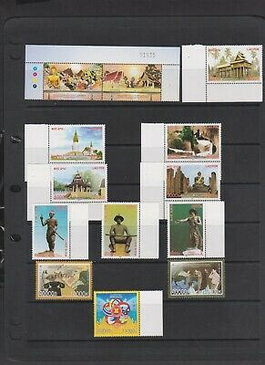 Laos 2014/2015 Various Issues MNH per scan