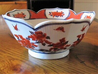 "Authentic Vintage Chinese Porcelain 8"" Footed Hand Painted Lotus Bowl- Mint Cond"