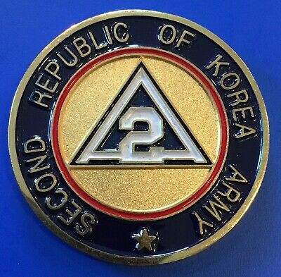 """U S ARMY 2nd INFANTRY DIVISION /""""Second to None/"""" Challenge Coin"""
