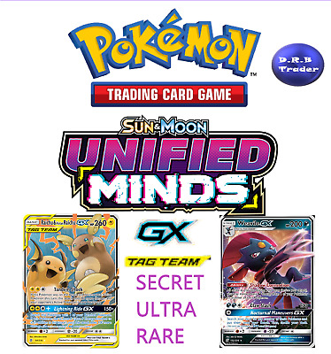 Pokemon Unified Minds ULTRA SECRET RARE TAG TEAM GX MULTI BUY DISCOUNT