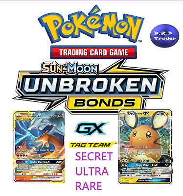 Pokemon Unbroken Bonds ULTRA SECRET RARE TAG TEAM GX - MULTI BUY DISCOUNT