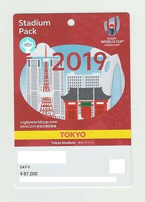 Rugby World Cup RWC 2019 Tokyo Stadium Pack (2 adults + 1 child)