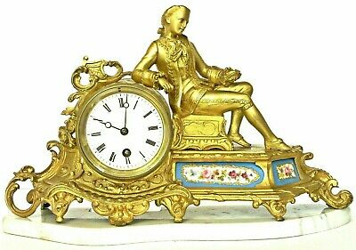 Antique S.marti French Ormolu Mantel Clock