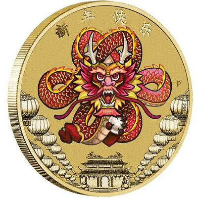 2018 Year of The Dog - Happy New Year Dragon Tuvalu $1 Dollar UNC Coin Carded