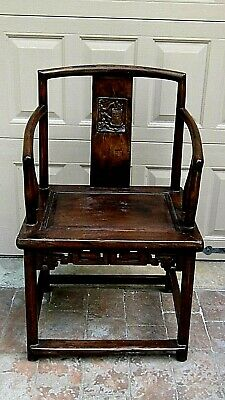 ANTIQUE 19c CHINESE ELM WOOD SQUARE ARMS & BACK  SINGLE SPLAT BACK ARMCHAIR