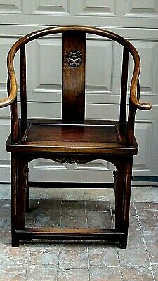 ANTIQUE 19c CHINESE ELM WOOD CARVED OX-YOKE HORSESHOE TOP RAIL ARMCHAIR #1