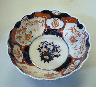 Antique Large Japanese Imari Bowl