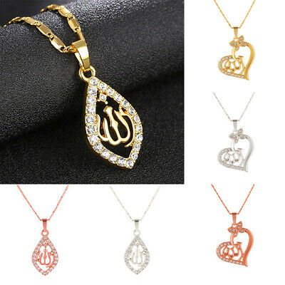 Chic Islam Allah Pendant Lady Heart Shape Necklace Muslim For Women Jewelry Gift
