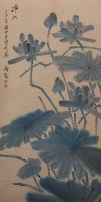 Chinese Old Huang Yongyu Scroll Painting Louts Flower 75.59""