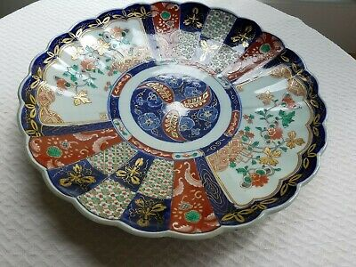 Antique Large Japanese Imari Charger 19Th Cent Scalloped 15 5/8 Inches Excellent