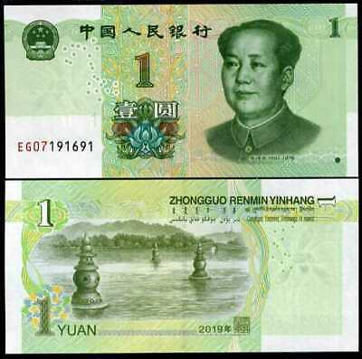 China 1 Yuan 2019 P New Spark Security Unc