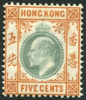 HONG KONG-1903 5c Dull Green & Brown-Orange Sg 65 AVERAGE MOUNTED MINT V32951