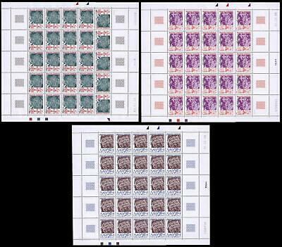New Caledonia Petroglyphs 3 sheetlets of 25v each MNH SG#1361-1363 MI#1374-1376