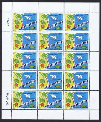 Wallis and Futuna Birds World Environment Day 1v Full Sheet of 25 stamps MNH