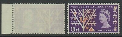 Po Savings Off Set Print Pair - Unmounted - Better Shown On Stamp See Notes