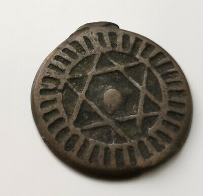 1286 Unusual UNKNOWN Old Star Coin Antique Roman Islamic Ancient Greek Arabic UK