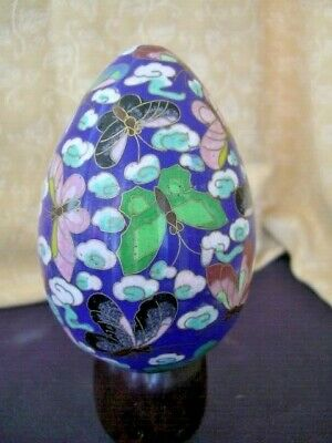 """Vintage Beautiful Chinese Large Brass  Cloisonne Egg Butterfly Design ~4.5"""" Tall"""