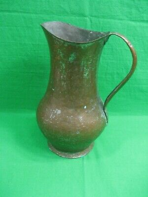 Vintage Brown Metal Pitcher Patina