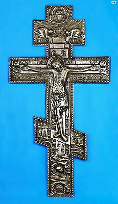 Magnificent 1800 Antique Russian Bronze Holy Cross Crucification Repoussé