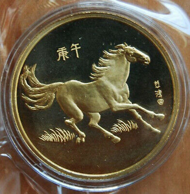 YEAR OF THE HORSE Colorized $2 Bill US Lucky Money New Lunar Chinese Zodiac