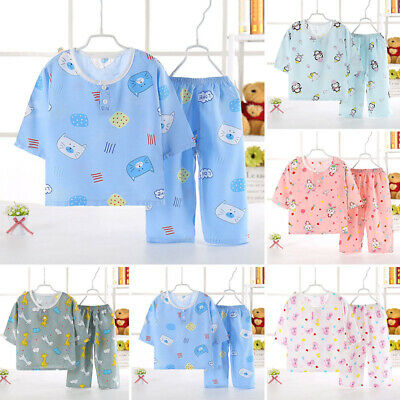 Infant Baby Outfit Unisex Girls Loose Shirt Fashion Boys Baby Outfit Pants