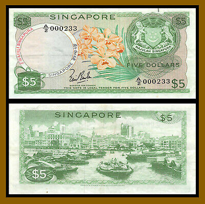 Singapore 5 Dollars, 1967 P-2a w/o Red Seal Low S/N 000233 Circulated