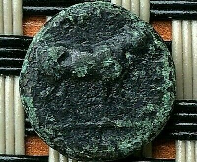 """Ancient Greek Bronze Coin Ae11 """"Bull"""" Unknown Very Interesting."""