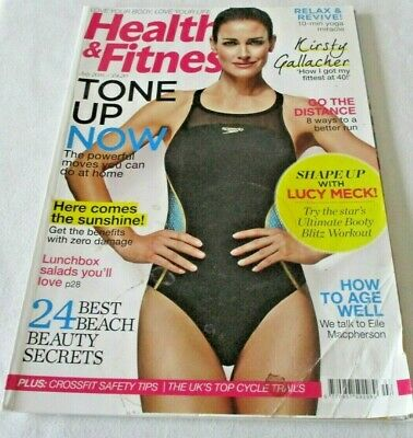 Health and Fitness - July 2016