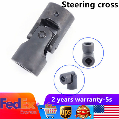 Steering Universal Joint Motor Coupling OD 25mm Length 68mm