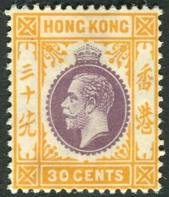 HONG KONG-1912-21 30c Purple & Orange.  A mounted mint example Sg 110a