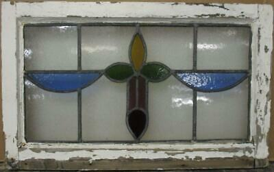 "MIDSIZE OLD ENGLISH LEADED STAINED GLASS WINDOW Colorful Abstract 23.5"" x 14.5"""