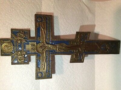 Antique Russian Orthodox Brass Holy Crucifix
