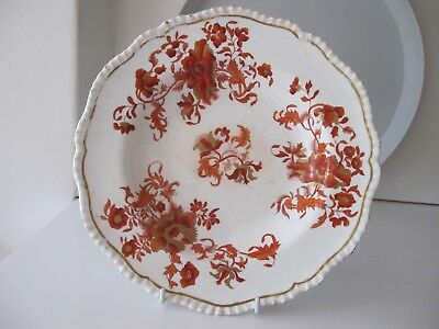 Antique Decorative Floral Plate - 26.0cm