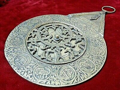 Antique Islamic Brass Ottoman Astrolabe handmad Persian arab Navigation 17th