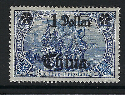 GERMAN POST OFFICES IN CHINA:1907 1dollar on 2m deep blue SG53 mint hinged