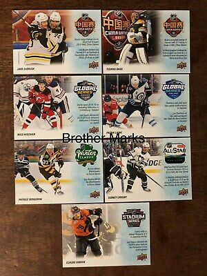 2019-20 Ud Tim Hortons Key Season Events 7 Card Set *In Stock * Ships Now * L@@K